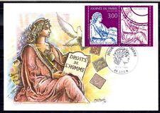 FRANCE FDC - 1997 6 JOURNEE DU TIMBRE - 3052a - LYON -SUR CARTE POSTALE