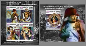 TSCHAD 2020 ** Napoleon Bonaparte #10-623baB