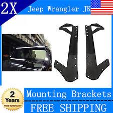 07-15 JEEP WRANGLER JK 52Inch LED LIGHT BAR STEEL UPPER ROOF MOUNTING BRACKETS