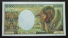 République Populaire du Congo - 10 000 Francs - 1983