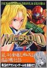 METROID manga BOOK Magazine Z comics 2  2004