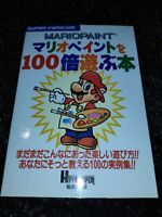 ⭐ MARIO PAINT NINTENDO SUPER FAMICOM SFC GUIDE BOOK JAPAN JAP 🎌⭐