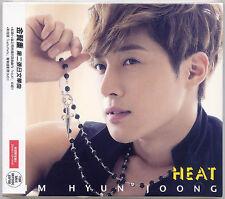 Kim Hyun Joong: Heat (2012) Japan Korea / CD & DVD TAIWAN VERSION B
