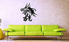 Wall Stickers Vinyl Decal Chinese Dragon Fantasy For Kids ig1420