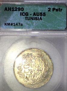 Scarce Tunisia.  2 Piastres.  AH1290.  KM#147a.  ICG AU55.  Clean, nice. Silver.