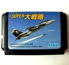 Super Daisenryaku (JAP) jeu Sega Megadrive - Game for Sega Mega Drive (NTSC/J)