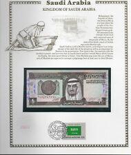 Saudi Arabia 1 Riyal 1984 P21a UNC w/ FDI UN FLAG STAMP Prefix 207