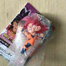 Dragon Ball - Key Chain Figure Udm Best 31 Goku Vegeta Broly Goten Trunks