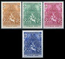 CAMBODGE KHMERE TAXE N°6/9** Frise d'Angkor Vat 1974, KHMER CAMBODIA J6-J9 MNH