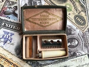 antique safety razor moscow ussr rare preservation