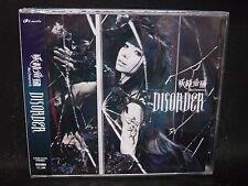 YOUSEI TEIKOKU Disorder JAPAN CD EP Dragon Guardian Japan Anime Metal !