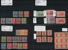 SAMOA: 1914-1962 Collection of Used & Unused Examples - 7 Stock Cards (36533)