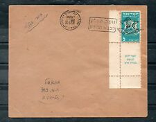 Israel Scott #C1 1st Airmail Full Tab Commercial Cover also a FDC!!