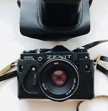 ZENIT TTL + HELIOS 44M 58mm f/2 Lens USSR SLR Film Camera Vintage M42 35mm