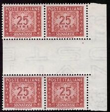 REPUBBLICA 1954 -25 Lire n.107 SEGNATASSE RUOTA BLOCCO INTERSPAZIO € 2.900