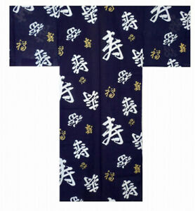 Authentic Men's Yukata / Kimono (Japanese summer wear): Healthy Life #936
