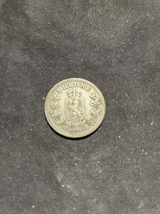 1877 1 Krone Oscar II RARE SLIVER Coin in Very Fine condition