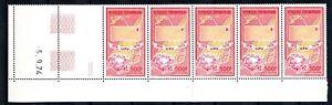 [P15052] Centr. African 1974 : UPU - Good Strip of 5 VF MNH Stamp - Dated Corner