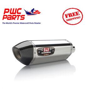 Yoshimura YAMAHA YZF-R3 RACE R-77 FS SS-SS-CF Carbon Tip Full Exhaust 133200J520