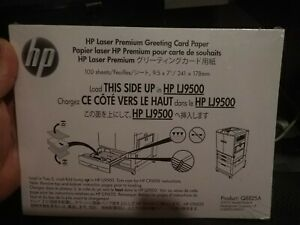 "Hp Laser Premium Greeting Card Paper 9.5"" x 7"" 100 Sheets Q8825A  ( T-2 )"