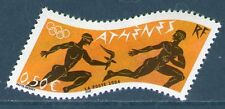 TIMBRE 3687 NEUF XX LUXE - JEUX OLYMPIQUES D'ATHENES 2004