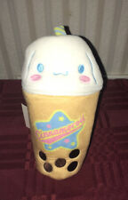 Sanrio Cinnamoroll Brown White Milk Tea Plush Pencil Pouch Makeup Case New