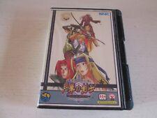 LAST BLADE 2 II (Neo-Geo AES). 100% Authentic JPN Version. U.S. Seller. SNK.
