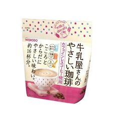 WAKODO Milk Store's Yasashii (Caffeineless) Coffee 220g