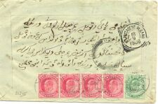 INDIA 1906 REG CV TO DUTCH INDIES - PM=POSTAGENT PENANG = F/VF