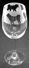 More details for akita frieze boxed 35cl crystal wine glass