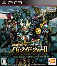 Used PS3 Kamen Rider Battride War II Premium TV & Movie Sound Edition F/S