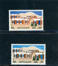 Egypt 1977 Scott# 1034-5 mint LH