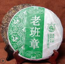 Yunnan Puer White Buds Raw Ancient Tree Shen Pu erh Tea,Moon light puer 300g