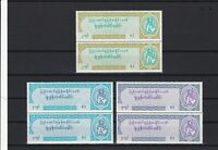 burma mint never hinged court fee revenue stamps ref r12378