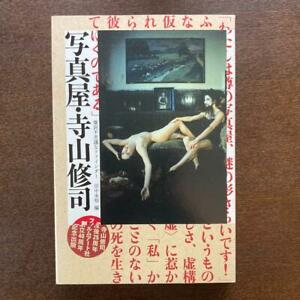 Shuji Terayama Shashinka Photographer Mysterious Finder Art Photo Book Japan