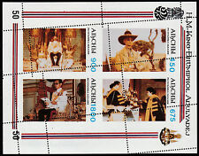 Abkhazia (1946) - 1998 Thailand Royal Family sheet #3 MISPERFED unmounted mint