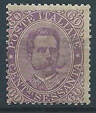1889 REGNO UMBERTO I 60 CENT MNH ** - T243-4