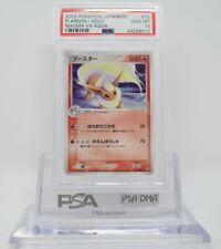 Pokemon Japanese Flareon Holo Rare Magma VS Aqua PSA 10 GEM MINT POP 10