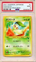 Pokemon PSA 9 - Chikorita #1 2001 Chikorita Half Deck Japanese