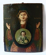 Antique 19th C Russian Hand Painted Wooden Icon Virgin of the Sign (Znamenie)