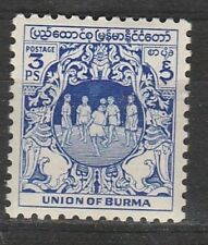 1949 BURMA 3p BLUE  DEFINITIVE SG 110 L/M/MINT