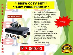 BNEW CCTV SET PACKAGE #1 LOW PRICE with FREE INSTALLATION within METRO MANILA