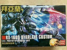 DABAN RX-160S Byarlant Custom PROTOTYPE MOBILE SUIT