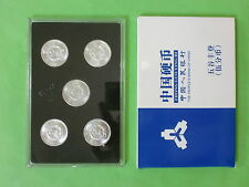 China 5 cent coin, 1988 - 1992, 5pcs different year in presentation box (UNC)