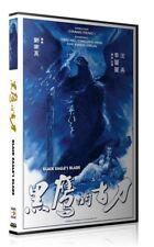 BLACK EAGLE'S BLADE DVD English subtitles HK Classique Collection