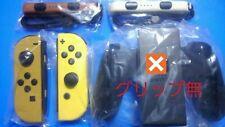 Nintendo Switch Joy-Con (L)/(R) Pokemon Let's Go! Pikachu Eevee controller Used