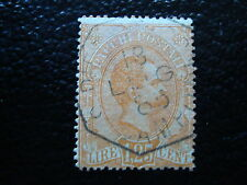 ITALIE - timbre yvert et tellier colis postaux n°5 obl - stamp italy (A1) (Z)
