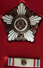 YUGOSLAVIA ORDER OF THE REPUBLIC WITH BRONZE VREATH 3rd CLASS with RIBBON & BOX