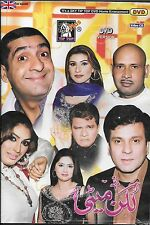 LUKKAN MITTI - NEW PAKISTANI COMEDY STAGE DRAMA DVD
