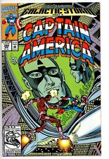 Marvel Captain America (1968) 399, 400, 401